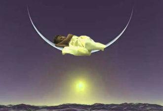 Луна влияет на наши сны