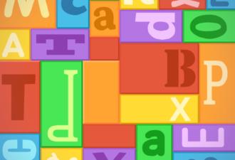 Буквы имени