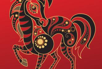 Восточный знак зодиака Лошадь
