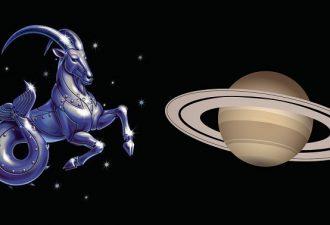 Сатурн и Козерог
