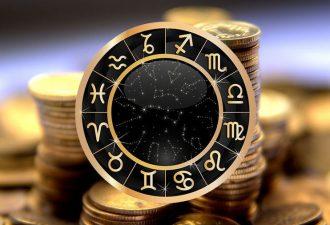 Финансовый гороскоп на месяц