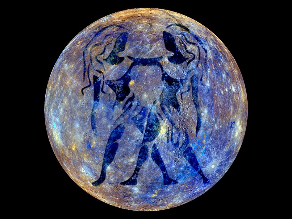 Близнецы - планета знака зодиака