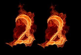 Число Двадцать Два