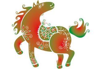 Женщина Лошадь