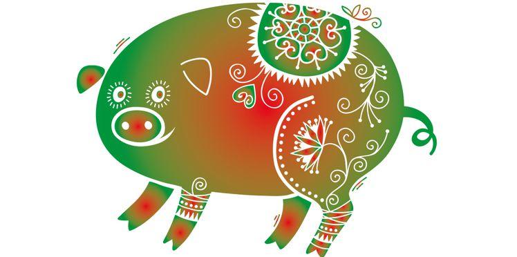 Женщина Свинья