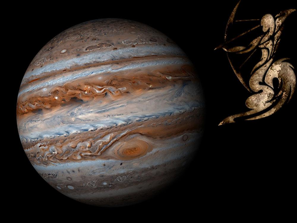 Юпитер и Стрелец