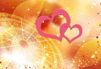любовный гороскоп на сегодня