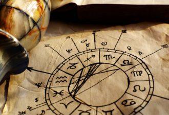 гороскоп на сегодня