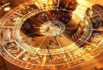 Финансовый гороскоп на месяц июнь