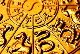 История возникновения Восточного гороскопа
