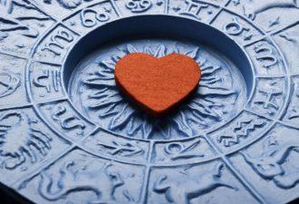 Любовный гороскоп на месяц июль