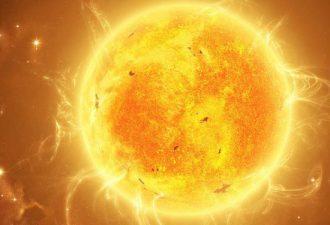 Знак Солнце