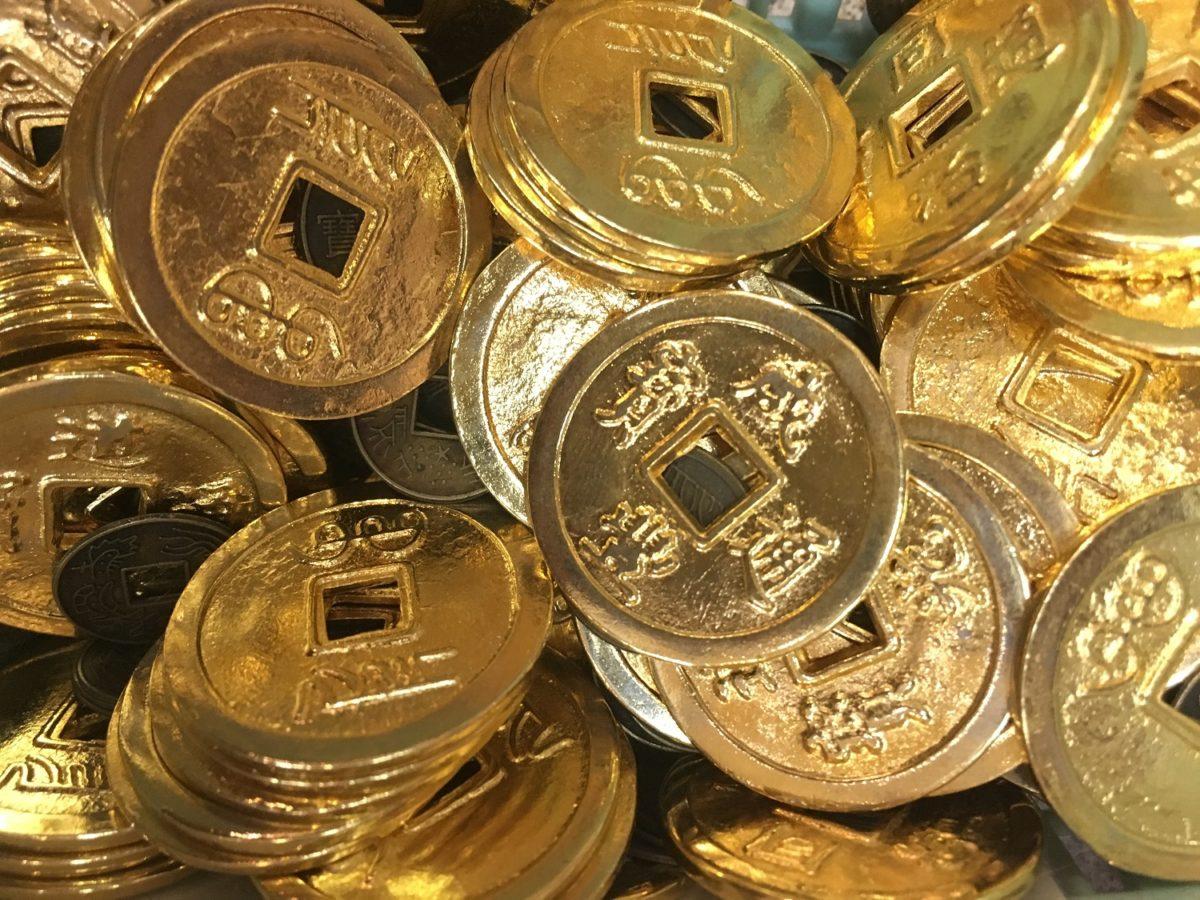Гадание на четырех монетах